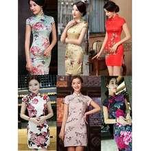 Oriental Noble Floral Cheongsam - Ready Stock