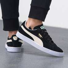 Puma Suede Classic Fashion Shoes, Couple Sneakers Low Top Casual Shoes