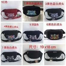 Kenzo Tiger Head Waist Bag(Pre-Order)