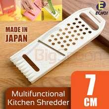 Echo [MADE IN JAPAN] Sharp Multifunctional Kitchen Shredder Japanese Mandoline Vegetable Slicer Garlic Masher Chopper Cucumber Peeler Potato Grater Manual Mill Cheese Cutter E0909