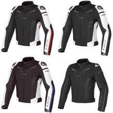 Dainese Spr Jacket / Riding Jacket /