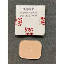 ZA Perfect Fit Powder Foundation Refill Oc10 / Oc20 Made In Taiwan
