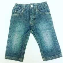 Petit Bateau Prelove Baby Boy Jeans Dark Blue 0 - 6 Month