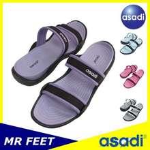 Asadi Ladies Sandals Slipper #Lja-1293