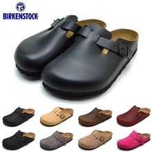 Birkenstock 【Made In Germany 】 Slippers Sandals Boston Men Women Shoes