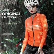 adidas 2020 New Only Spring And Summer Cycling Wear Women'S Long-Sleeved Road Bike Clothing Breathable Outdoor Sports Equipment