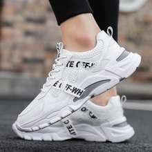 Off-White Ready Stock Men'S Shoes Women'S Shoes Summer New Fashion Breathable Flying Woven Shoes Running Shoes