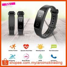 Lenovo G10 Heart Rate Band Watch