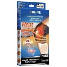 Ebene [New Packing] Bio-Ray Extra Strength Knee Guard Heat Therapy 1'S (Free Size)