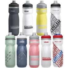 CamelBak Podium Chill Insulated Bidon Hydration Water Bottle