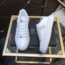 Philipp Plein 💞Instock💞 Philippplein Metal Pp Casual Shoes Sneakers White Shoes Men Low-Top Shoes