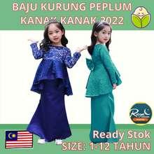 Cool Elves Baju Kurung Peplum Budak - Bajuraya 2020 Girl / Kids - Navy Blue - 1-6 Tahun -