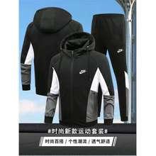 Nike Men'S 2 Pieces Activewear Colourblock Hooded Jacket & Jogger Set