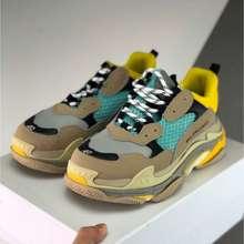 Balenciaga Triple 19 Autumn And Winter Yellow Gray Women'S Sneakers High Shoes