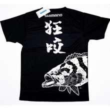 Shimano Kerapu Japan T Shirt