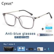Cyxus Anti-Blue-Ray Computer Glasses And Blocking Uv Eyeglasses For Women Or Men Prescription Glasses -8208