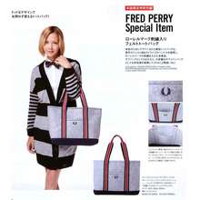 Fred Perry Japanese Magazine Model British Brand Gray Classic Material Shoulder Bag