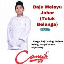 Canggih Baju Melayu Johor (Putih Bj 401B)
