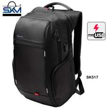 "Kingsons Sk517 13"", 15"", 17"" Ori Waterproof Laptop Backpack Professional Usb Charge Bag"