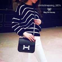 Bag of Parody ⚠️ Stock Clearance ⚠️ , Plain Black Jelly Konstanz Shoulder Bag