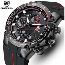 Cheetah Top Luxury Men'S Sport Watch Chronograph Waterproof Date Clock
