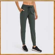 "lululemon Yoga Pant In Movement Everlux 25"" Sports Pants Leggings K116 For Running Sports Gym Fitness"
