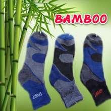 Bamboo 🔥 Socks 100%🔥竹炭防臭袜 Highest Quality Charcoal Socks 3 Pair Tebal