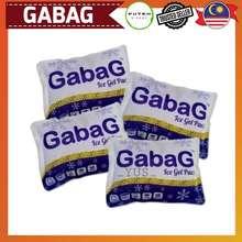 GabaG Ice Pack Ice Gel Pack Reuseable Ice Pack Ice Gel Hot & Cold