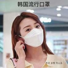 Korean Beauty Korea Kf94 Face Mask Wholesale 1000 Pcs