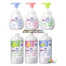 Kao 【Ready Stock】Japan Imported Plant Based Foam Hand Wash Children Disinfect Bottle Refill 花王植物泡沫儿童全家杀菌洗手液补充装正品