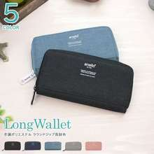Anello 【Authentic】 100% Authentic Polyester The Day Round Zip Long Wallet - Au-H1153