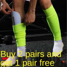 adidas ♦▫Football Socks, Long Tube Leg Guard, Fixed Sock Tube, Middle Sports Training Bottomless Insert Plate, Calf Guard