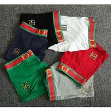 🇲🇾💖Ready Stock Malaysia💖🇲🇾3 Pcs Gucci Plain Boxers Men'S Brief Underwear Trunks