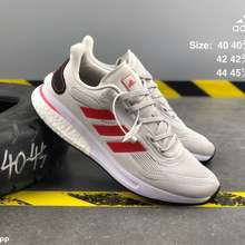 adidas 6 Colors Ready Stock Supernova M New Popcorn Cushioning Casual Sports Running Shoes