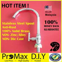 Promax Kitchen Faucet Sink Tap Cold Tap Bottom Mounted Kitchen Faucet 304 Stainless Steel Spout Solid Brass Body Slim Handle