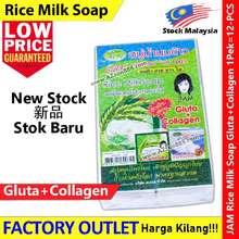 JAM Thailand Rice Milk Soap Whitening Soap Gluta+Collagen Halal Sabun Beras Susu #Thailand # #Rice #Soap #Milk 9614