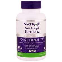 Natrol Extra Strength Turmeric Advanced 60 Capsules