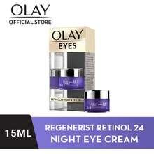 Olay Regenerist RETINOL 24 Night Eye Cream 15ml