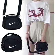 Nike Mini Square Sling Bag- Women/Men Canvas Shoulder Bag Handbag Casual Bag