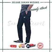 Mizuno 💥 Seluar Sukan 💥 Tracksuits - Trackpants - Jogging Bottoms