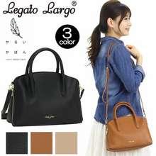 Legato Largo Pu Lightweight Shoulder Bag (Lgg0982)