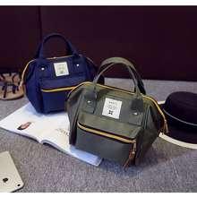 Anello [Ready Stock Chepest] Bag Three-Way Sling Bag