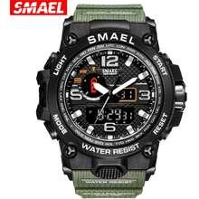 Smael 1545D Men'S Led Analog Digital Dual Display Sport Watch Waterproof Military 50M Armygreen Clock