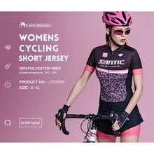 Santic Mido Women Cycling Jersey Short Sleeve Pro Fit Functional Pocking Mark Ultra Shine Fabric