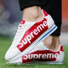 Supreme Ready Stock Men Sneakers Men'S Flats Kasut Lelaki Sport Shoes