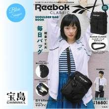 Reebok 日本杂志包 EMOOKS JAPAN MAGAZINE FREE BAG CLASSIC SHOULDER BAG BOOK