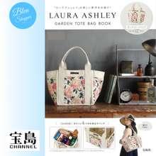 Laura Ashley [PRE-ORDER] 日本杂志包 EMOOKS JAPAN MAGAZINE FREE BAG GARDEN TOTE BAG BOOK (ETA:2021-10-26)