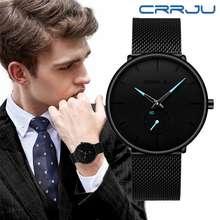 Crrju ⌚ 2150 Men'S Watch Women'S Watch Unisex Waterproof Watch Round Personality Watch Couple Watch Watch Mesh Belt Watch With Gift Box