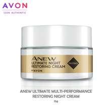 Avon Anew Ultimate Multi-Performance Night Cream 15g