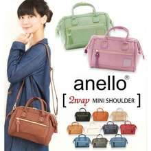 Anello 【Authentic】 Synthetic Leather Mouthpiece 2Way Mini Sling Bag - At-H1021